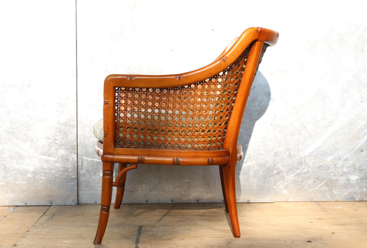 Retro vintage giorgetti fauteuil exotische vormen dehuiszwaluw - Mooie fauteuil ...